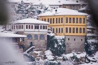 Müze Kent Safranbolu